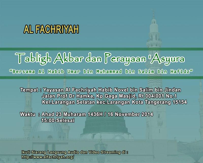 alfachriyah_tabligh_akbar_1436h