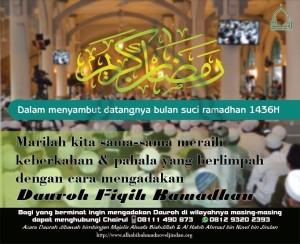 dauroh_fiqh_ramadhan_1436h